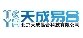 北京天成易合科技有限公司