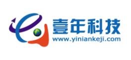 天津壹年科技有限公司